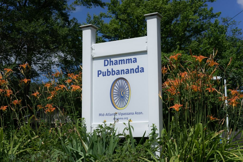 Dhamma Pubbananda Sign